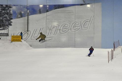 Kevin Ski Dubai