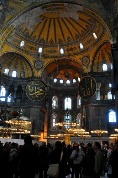 Hagia SophiaI nterior