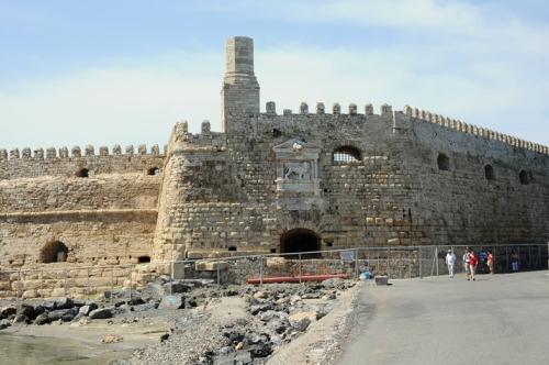 Kules Fortress